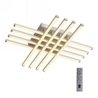 Светодиодная люстра с пультом управления INTERSEZIONE SL838.512.08 ST Luce