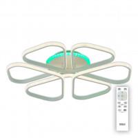 Люстра светодиодная потолочная Сезар CL233270RGB Citilux