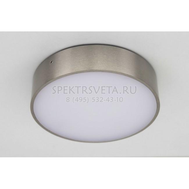 Накладной светильник Тао CL712R181 CITILUX