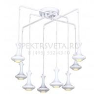 Подвесной светильник Leo 1722-8P FAVOURITE