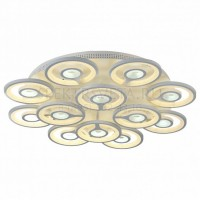 Светодиодная потолочная люстра с пультом Roundels 2292-12U F-promo