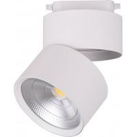 Светодиодный светильник трековый 32477 AL107 25W 4000К Feron