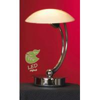 Настольная лампа декоративная MATTINA GRLSQ-4304-01 Lussole