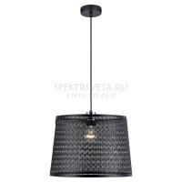 Подвесной светильник LSP-9962 Lussole