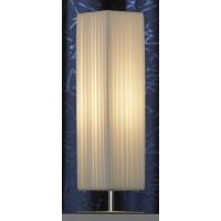 Настольная лампа декоративная Garlasco LSQ-1504-01 Lussole