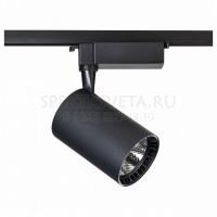 Трековый светильник Track TR003-1-17W3K-B Maytoni