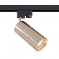 Трековый светильник Track TR004-1-GU10-RG Maytoni