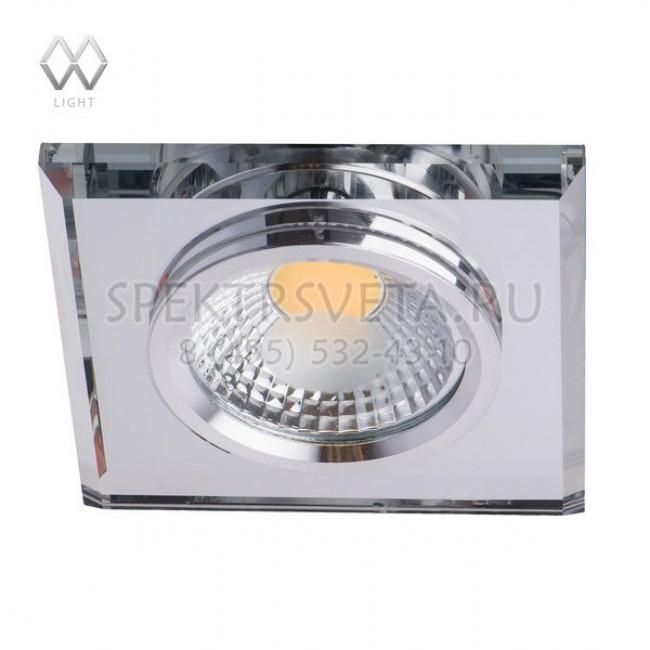 Встраиваемый точечный светильник Круз 10 637014501 MW-LIGHT