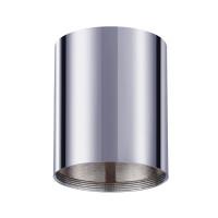 Накладной светильник UNITE 370531 Novotech