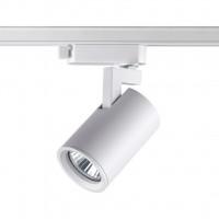 Однофазный трековый светильник GUSTO 370646 Novotech