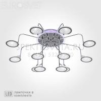 Люстра светодиодная Spider 80109/12 хром/синий+фиолетовый Eurosvet