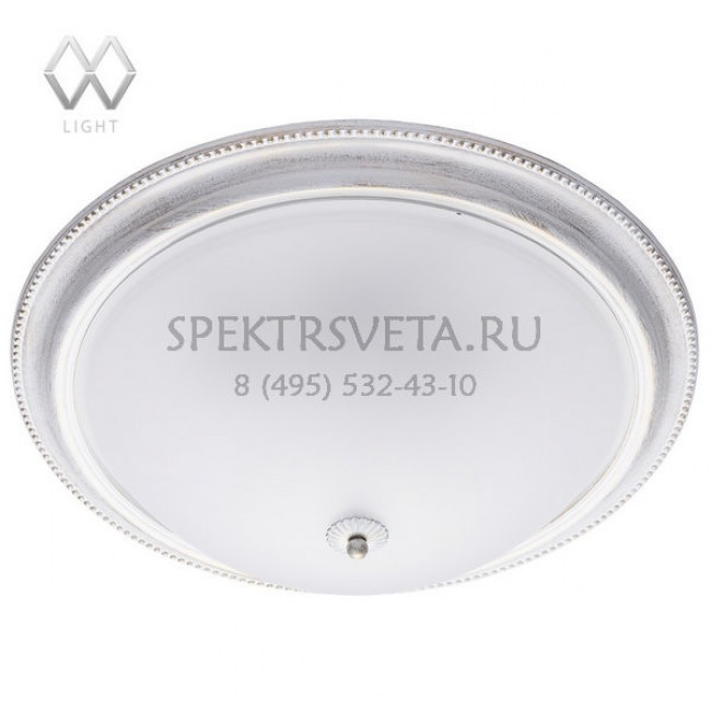Потолочный светильник Ариадна 450013505 MW-LIGHT