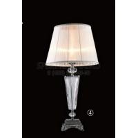 Настольная лампа Медея CL436811 CITILUX