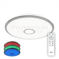 Светодиодный RGB светильник с пультом Старлайт CL703100RGB CITILUX