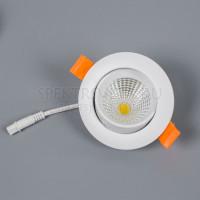 Встраиваемый светодиодный светильник Каппа CLD0057W Citilux