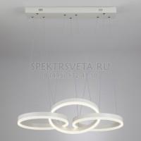 Подвесной светильник Integro 90070/3 белый 44W Eurosvet