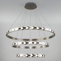 Подвесная светодиодная люстра Chain 90163/3 сатин-никель 160W Eurosvet