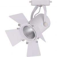 Светодиодный светильник трековый 32554 AL110 12W 4000K Feron