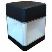 Накладной светильник Elisa DS2.560.000.AXD1L Fumagalli