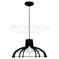 Подвесной светильник LSP-9943 LUSSOLE