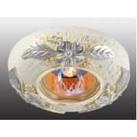 Встраиваемый точечный светильник Sandstone 369572 Novotech