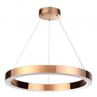 Подвесная светодиодная люстра BRIZZI 3885/35LA Odeon Light