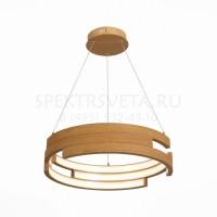 Подвесной светодиодный светильник Genuine SL963.703.01 ST Luce