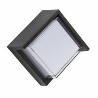 Светильник светодиодный уличный Paletto 382273 Lightstar