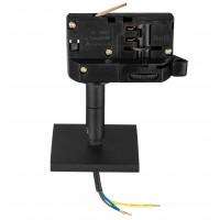 Трековое крепление с 3-фазным адаптером к 2163XX Asta 594257 Lightstar