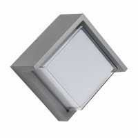 Светильник светодиодный уличный Paletto 382293 Lightstar