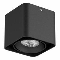 Светильник точечный Monocco 052317 Lightstar