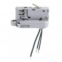 Трековый 3-фазный адаптер к 0510х/05121х/05122х/21443х/21444х Barra 594009 Lightstar