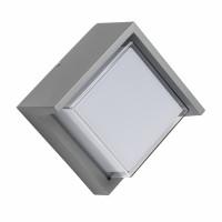 Светильник светодиодный уличный Paletto 382294 Lightstar