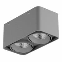 Светильник точечный Monocco 052329 Lightstar