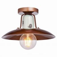 Потолочный светильник Vermilion GRLSP-8162 Lussole