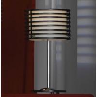 Настольная лампа LSF-8204-01