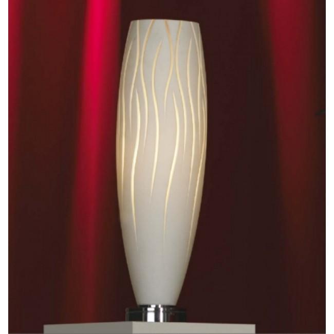 Настольная лампа LSQ-6304-01