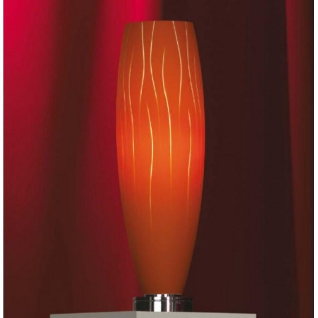 Настольная лампа LSQ-6314-01