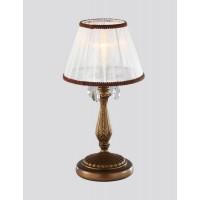 Настольная лампа ARM388-00-R MAYTONI