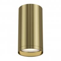 Потолочный светильник Maytoni Focus S C052CL-01BS