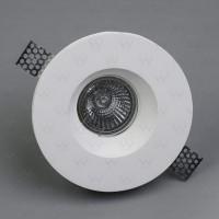 Встраиваемый точечный светильник 499010201 MW-LIGHT