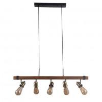 Подвесной светильник Omnilux Castelluzzo OML-94613-05