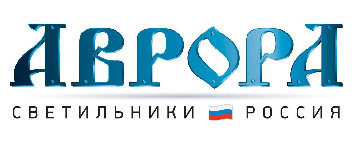 Производитель - Аврора (Россия)